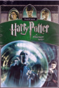 Harry Potter a Fénixov rád (1 DVD) - David Yates