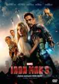 Iron Man 3 - Shane Black