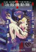 The Ghost in the Shell - Shirow Masamune