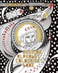 Russian Alphabet Colouring Book - Damon Murray
