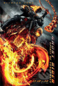 Ghost Rider 2 - Mark Neveldine, Brian Taylor