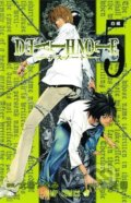 Death Note 5 - Takeshi Obata