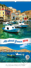 All about Greece 2019 -