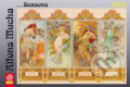 Alfons Mucha... Seasons -