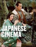 Japanese Cinema -