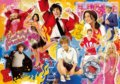 High School Musical -