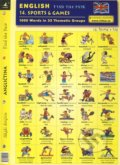 English - Find the Pair 14. (Sports & Games) -
