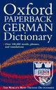 Oxford Paperback German Dictionary -